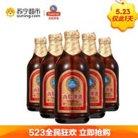 限地区:青岛啤酒 11度 小棕金 296ml*24瓶*2件