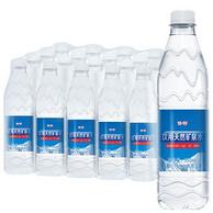 富含偏硅酸,倍特 飲用天然礦泉水 550ml×20瓶