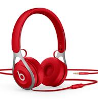 6期免息 Beats EP 红色 头戴式耳机 ML9C2PA/A