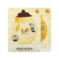 Papa recipe 春雨 蜂蜜面膜25g*10片*2盒