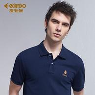 商场同款 Edenbo 爱登堡 男士 丝光棉Polo衫