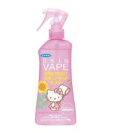 VAPE 无毒 儿童孕妇 驱虫驱蚊 喷雾 200ml
