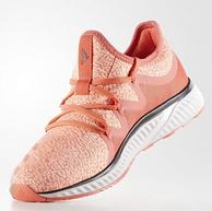 6月1日:adidas 阿迪达斯 manazero 女子跑鞋
