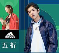 1日0点: adidas 阿迪达斯 预售合集