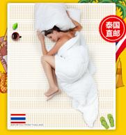 神价!可能是最好的乳胶床垫 泰国 Iontex 负离子乳胶床垫 5CM舒适版