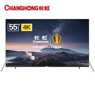 5月31日0点:Changhong 长虹 55D6P 平板电视