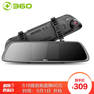 360行车记录仪 后视镜版 M302