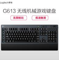 新低:Logitech 罗技 G613 无线 机械键盘