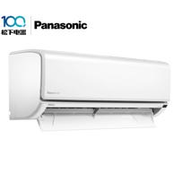 0点:Panasonic 松下 大1.5匹 直流变频 壁挂式空调CS-DR13KM1/CU-DR13KM1