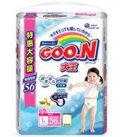 9-14kg女宝宝适用,大王 GOO.N 女用拉拉裤 L56片