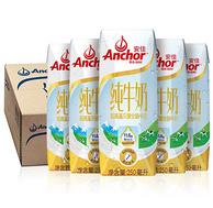新西兰原装进口,Anchor安佳 全脂UHT纯牛奶 250ml*24*3件