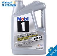 Mobil 美孚 1号 0W-40 SN级 全合成机油 4.73L