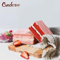 2斤装,唇动 红丝绒 双莓味蛋糕