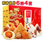 稻香私房  粽子礼盒 6个粽子+4个鸭蛋礼盒装  960g