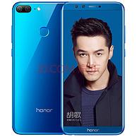 再降50元!618手机单品销量第4:荣耀9青春版 全网通 标配版 3GB+32GB