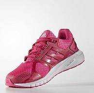 2件!adidas阿迪达斯 duramo 8 w 女子 跑步鞋