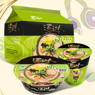 2件 统一 汤达人 日式豚骨味方便面 五连包