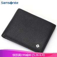 新低、2件:Samsonite 新秀丽 MERLE II 男士 短款两折 牛皮钱包