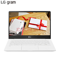 LG gram Z980系列 13英寸指纹识别 轻薄笔记本(i5/8G/256G)