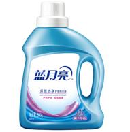 蓝月亮 洗衣液 熏衣草味 500g*2件