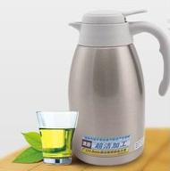 Tiger虎牌 PWL-A16C-XW  不锈钢便携式热水瓶 珍珠白 1.6L