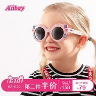 宝丽来镜片 Anbay 安比 男女童 偏光太阳镜