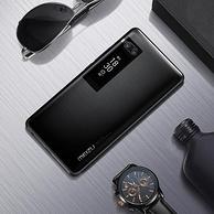性价比之王!MEIZU 魅族 PRO 7 智能手机 4GB+128GB