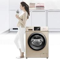 18日0点: LittleSwan 小天鹅 TG80VT712DG5 8公斤全自动变频滚筒洗衣机
