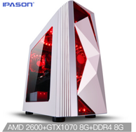 2代锐龙芯,gtx1070:IPASON 攀升 P84 UPC电脑主机(Ryzen 5 2600、8GB、120GB、GTX1070)