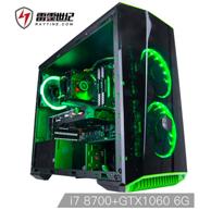 Plus会员: RAYTINE 雷霆世纪 Greenlight 934 台式电脑主机(i7-8700、250GB、GTX1060 6GB)
