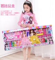 不到百元的梦想!俞兆林 芭比娃娃换装90cm超大礼盒