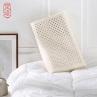 16日0点:京造 93%乳胶含量 泰国乳胶枕