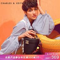 商场同款 Charles&Keith 女士手提包 CK2-50670759