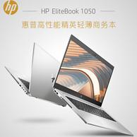 0点、新神器:HP 惠普 EliteBook 1050 G1 15.6寸笔记本(i5-8300H、8G、256G、GTX1050 4G、100%sRGB)