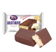 真巧 巧克力涂层蛋糕 原味 500g *2件