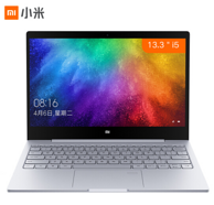 16号0点:MI  小米Air  13.3英寸全金属笔记本电脑 (i5-8250U 8G 256GSSD MX150 2G独显 预装Office 指纹版)