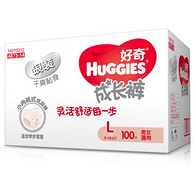 HUGGIES 好奇 銀裝 嬰兒成長褲 L100片 *4件