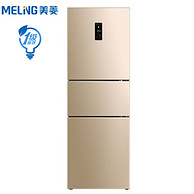 双11预售:美菱 271L 变频风冷 三门冰箱BCD-271WP3CX