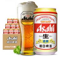 Asahi 朝日 清爽生啤酒 330ml*24听