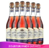 意大利进口 卡维留里 甜桃红低泡葡萄酒750ml*6瓶*2件