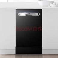 高温煮洗烘干消毒! Haier海尔8套大容量洗碗机 HW8-1718