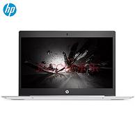 18日0点!100%色域+超级固态+满血MX150!HP惠普 战66 Pro G1 14英寸轻薄笔记本