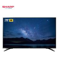 18日0-2点!神价格!夏普 LCD-70SU575A 70英寸 4K液晶电视