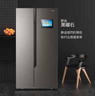 10.1寸大屏!Hisense 海信 BCD-532WFK1DPUJ 532升 对开门变频无霜冰箱