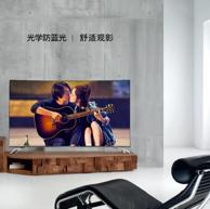 18日0点:长虹 65英寸 4K 曲面电视65D3C