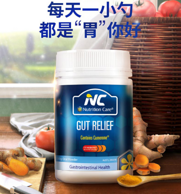 山鸡哥推荐 澳大利亚进口 Nutrition Care 养胃粉150g*4瓶