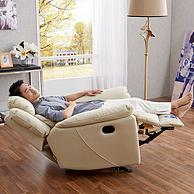 比床舒服!芝华仕 功能科技布沙发K561