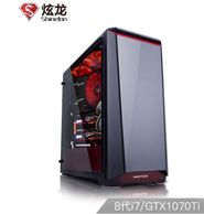 炫龙 毁灭者K7Ti  台式游戏主机(i7-8700K、GTX 1070Ti 8G、128GB+1TB、一体式水冷)