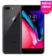 18日0点:国行,苹果Apple iPhone 8 Plus (A1864) 64GB 全网通4G手机