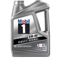 18日0点: Mobil 美孚 美孚1号 SN 5W-40 全合成机油 4L